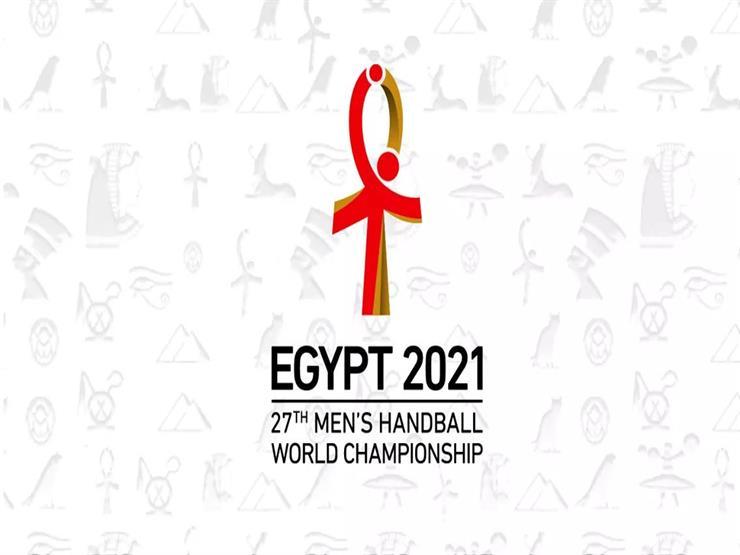 كرة يد.. الاتحاد الدولي يمنح بولندا وروسيا دعوتين لمونديال مصر 2021