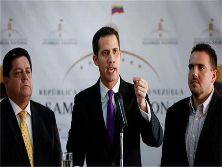 خوان جوايدو: المحكمة العليا في فنزويلا تحظر سفر زعيم المعارضة