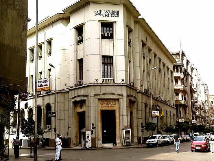 المركزي: مصر تسدد ديونًا خارجية بقيمة 14.7 مليار دولار خلال العام الجاري