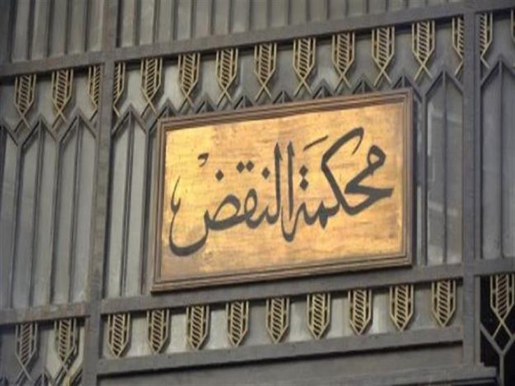 النقض تؤجل محاكمة المتهم بقتل ضابط كفر الشيخ لـ 7 أكتوبر