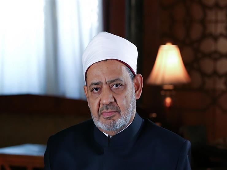 الإمام الطيب موضحاً الحقوق بين الزوجين: الاستمتاع بينهما حق للمرأة مثل الرجل
