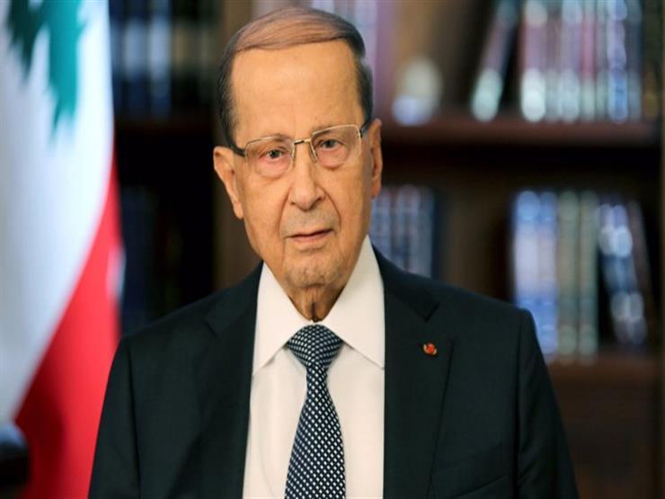 الرئيس اللبناني يُبدي ارتياحه لاجتماع مجموعة الدعم الدولية