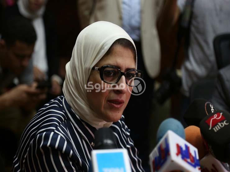 """وزيرة الصحة تعلن خطة التأمين الطبي لـ""""بطولة إفريقيا"""""""