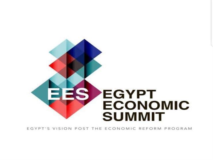 """إطلاق """"قمة مصر الاقتصادية"""" في نوفمبر المقبل بالقاهرة"""