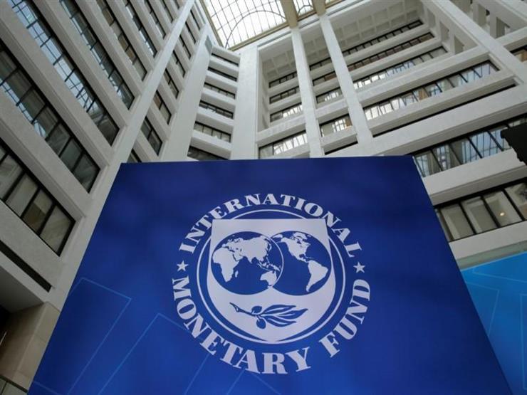 صندوق النقد يتوقع تراجع نمو السعودية إلى 0.2% في 2019 بسبب خفض إنتاج البترول