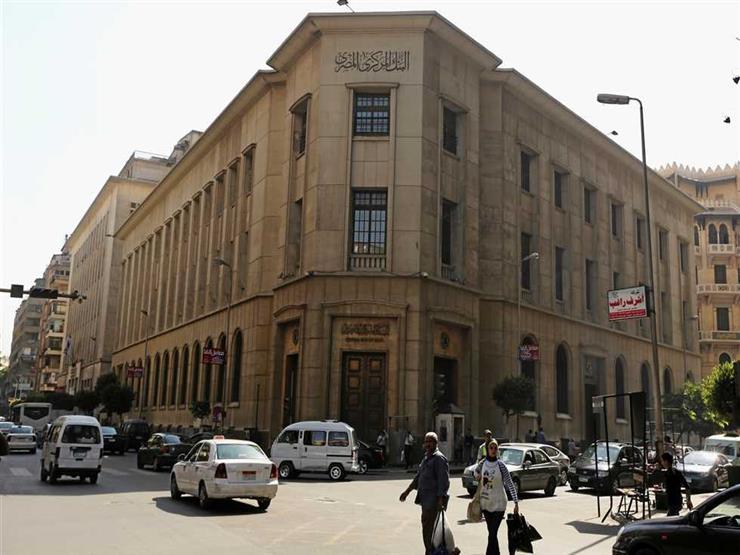 """المركزي يكلف البنوك ببحث أسباب عدم تحقيق مبادرة الـ """"20%"""" للمشروعات الصغيرة"""