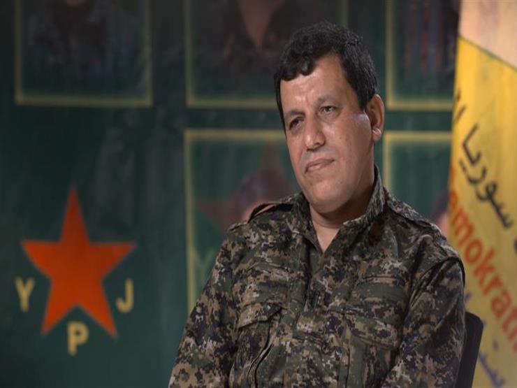 قائد قسد: توطين مليون شخص بمدن شمال سوريا أمرًا خطيرًا
