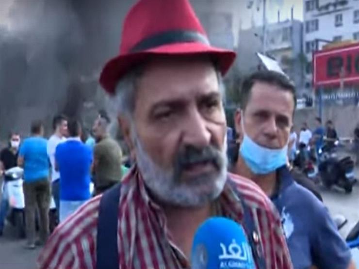 لبنان.. متظاهرون يطالبون بتسليم السلطة للجيش- فيديو