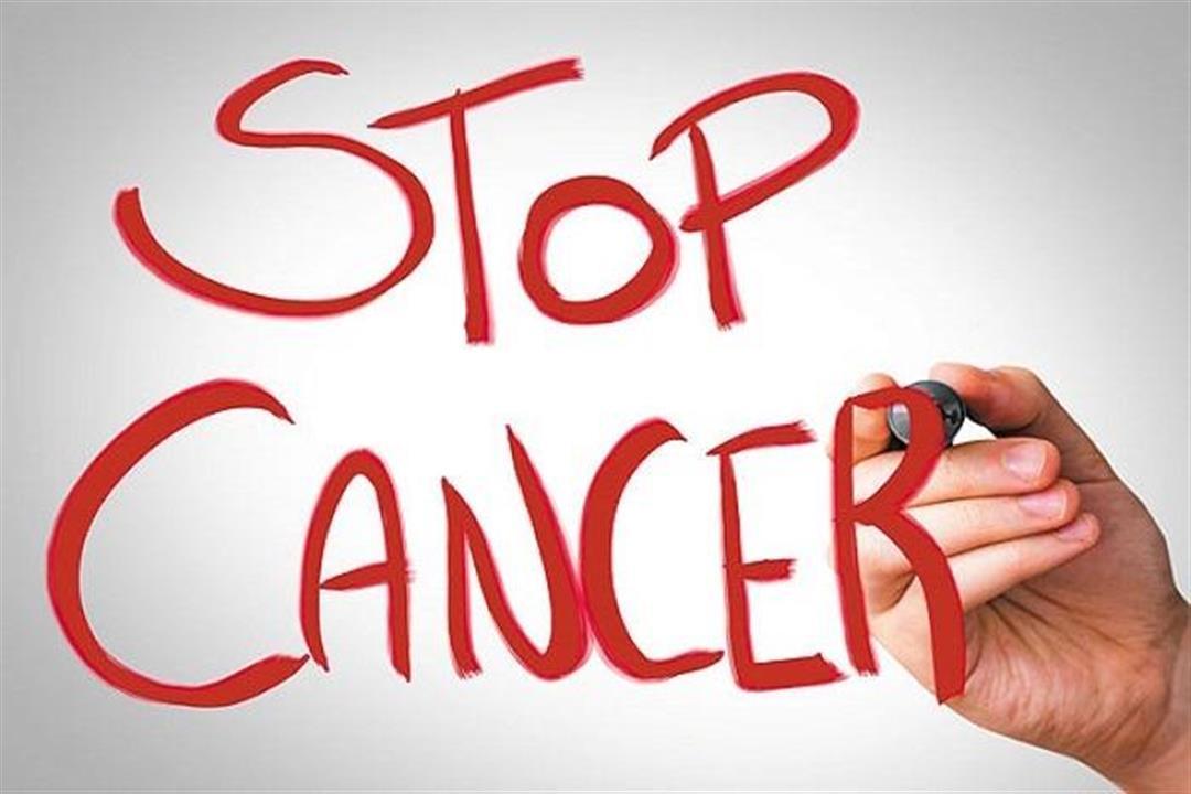 الصحة العالمية تقدم 3 طرق بسيطة تساعد على الوقاية من السرطان