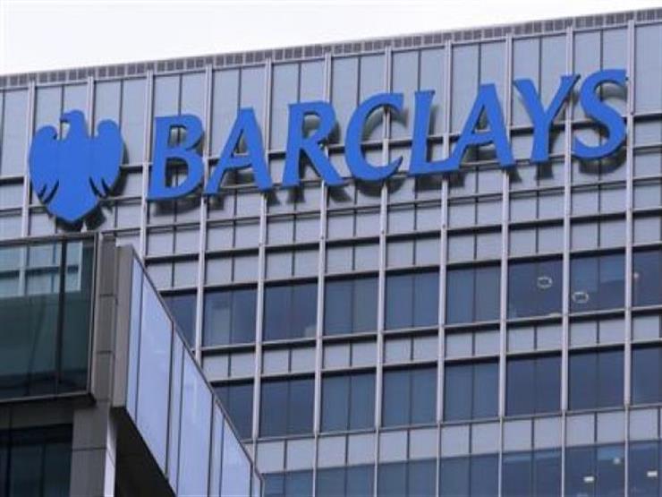 """فضيحة باركليز-قطر: إدارة المصرف وافق على صفقة """"وهمية"""" مع القطريين"""