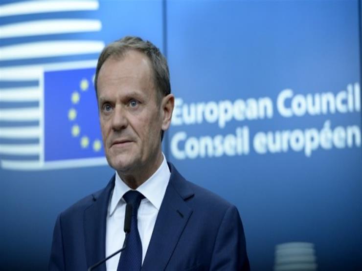 """بريطانيا تطلب من الاتحاد الأوروبي تأجيل جديد لـ""""بريكست"""""""