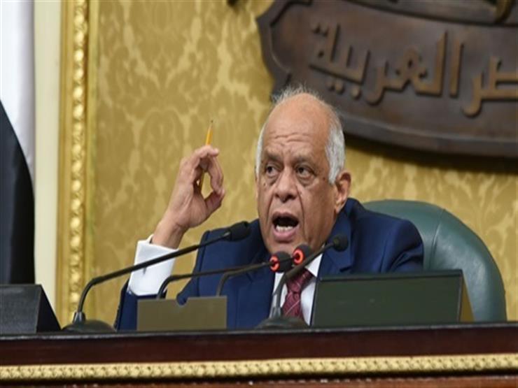 اليوم.. البرلمان يناقش تقليل رسوم توثيق الخبرات السابقة للشركات المصرية
