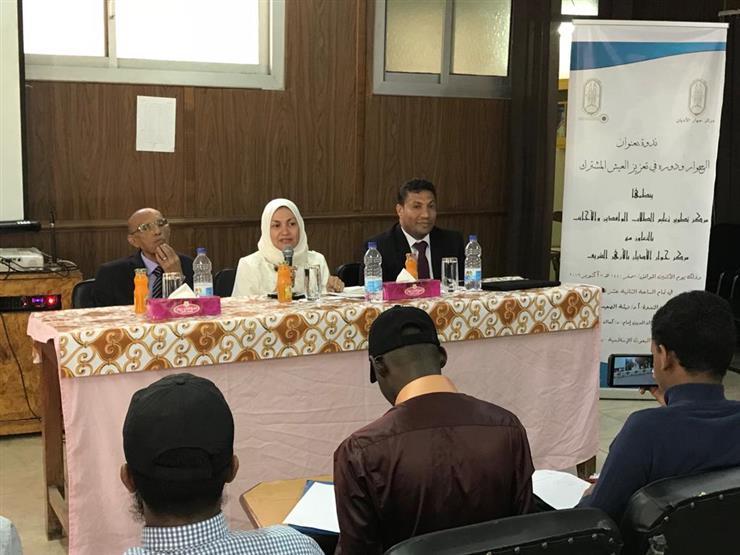 الأزهر يعقد ندوة عن حوار الأديان ودوره في تعزيز التعايش المشترك