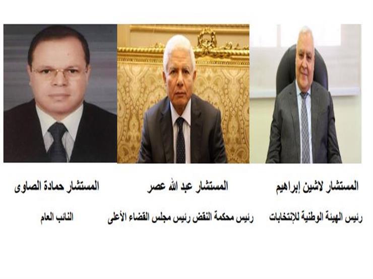 """رئيس """"الوطنية للانتخابات"""" يهنأ المستشار """"عصر"""" بالعام القضائي الجديد.. ويزور النائب العام"""
