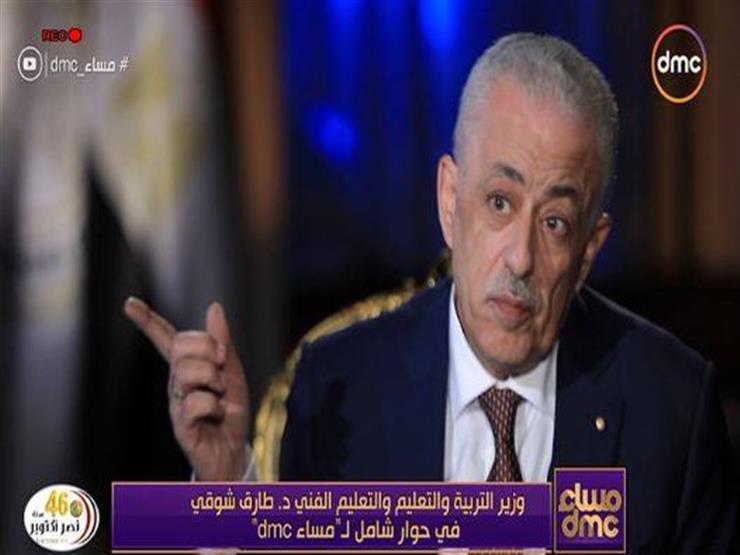"""""""الموجة الأولى من التطهير"""".. طارق شوقي معلقًا على فصل أكثر من 1000 معلم"""