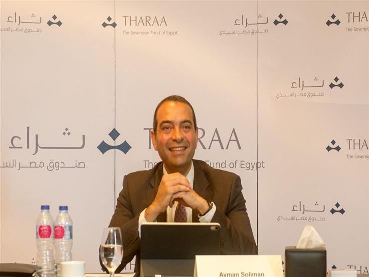 """""""آثار وسياحة وطاقة"""".. كيف يستثمر صندوق مصر السيادي """"ثراء"""" أمواله؟ (فيديوجرافيك)"""