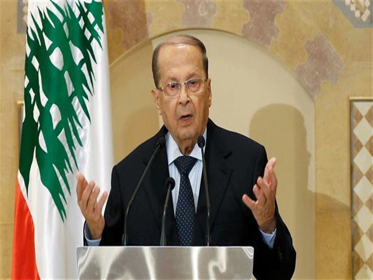 الرئيس اللبناني يؤكّد حرصه على توزيع قرض البنك الدولي لتمويل شبكة الأمان الاجتماعي