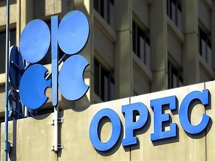 أوبك تتوقع استمرار النفط كمصدر رئيسي للطاقة على المدى الطويل
