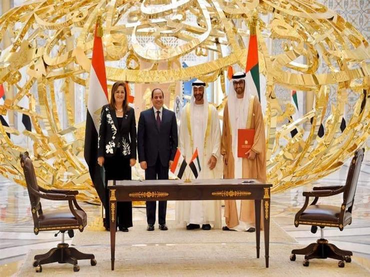 مصدر: هيرميس لعبت دور المستشار المالي لاتفاق صندوق مصر السيادي مع الإمارات