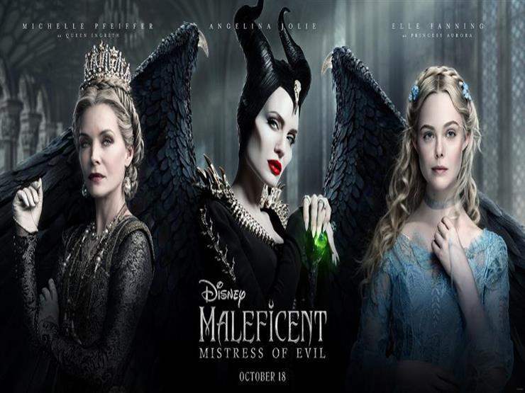 """إيرادات السبت.. """"Maleficent: Mistress of Evil"""" الأول و""""joker"""" بالمركز الرابع"""