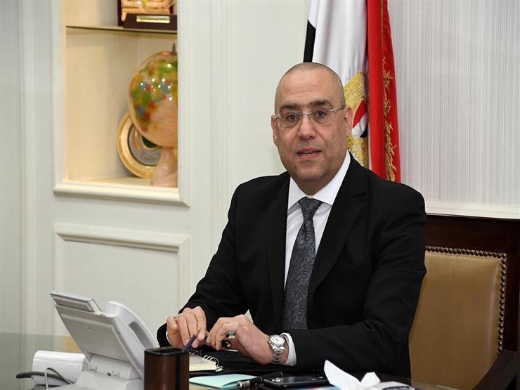 وزير الإسكان يصل للعاصمة الإدارية الجديدة لتفقد المشروعات المختلفة