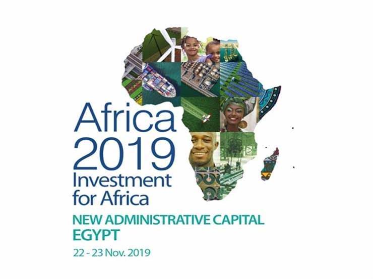 """غدا.. انطلاق منتدى """"أفريقيا 2019"""" في العاصمة الإدارية بحضور السيسي"""