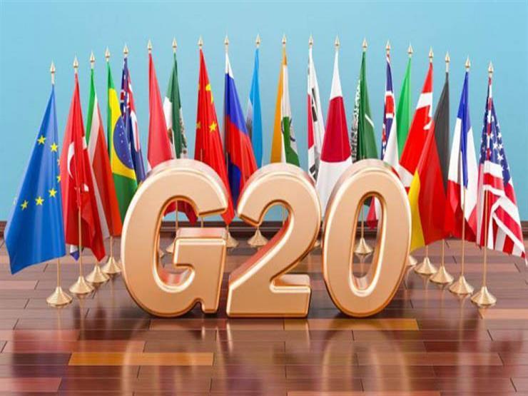 السعودية تترأس اجتماعًا وزاريًا لمكافحة الفساد بمجموعة العشرين