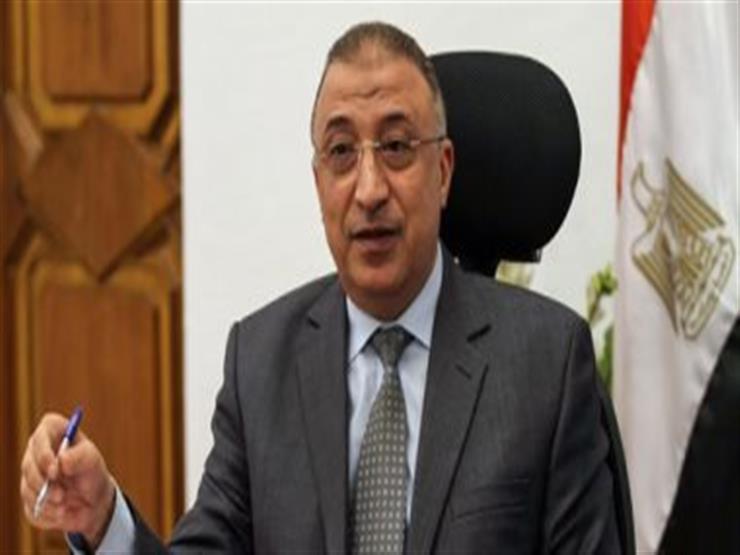 الإسكندرية| غدًا.. تعطيل الدراسة وإجازة بالمصالح الحكومية