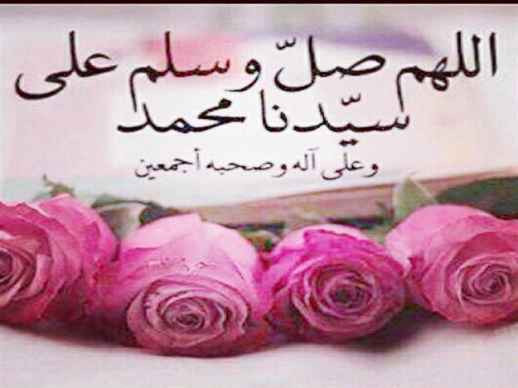 بعض روائع صيغ الصلاة على النبي وأفضل أوقاتها تعرف عليها من مصراوى