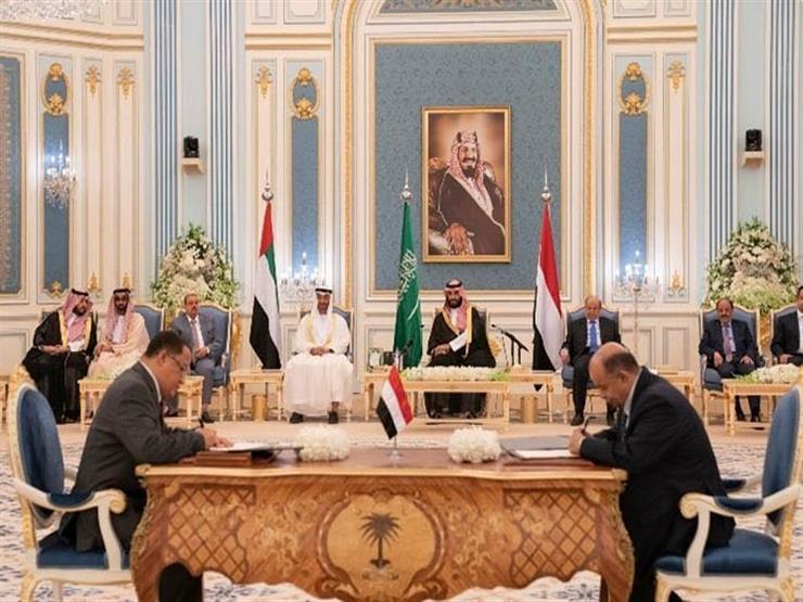 ننشر نص اتفاق الرياض بين الحكومة اليمنية والمجلس الانتقالي الجنوبي