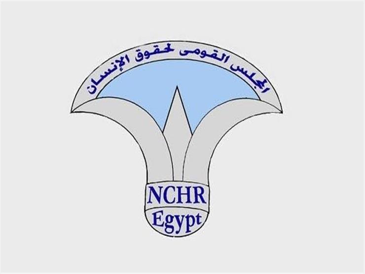 """""""قومي حقوق الإنسان"""" يعلن نتائج زيارته لشمال سيناء"""