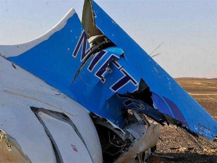 تقارير تكشف تفاصيل عن دنماركي مشتبه به في تفجير الطائرة الروسية فوق سيناء
