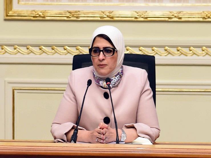 استجواب وزيرة الصحة  ماذا احتوى فيديو مخالفات مستشفى بولاق؟