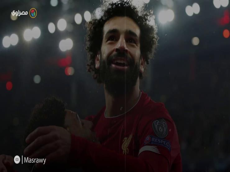 فخر انجلترا ولا يصدق.. هدف محمد صلاح المذهل حديث نجوم العالم