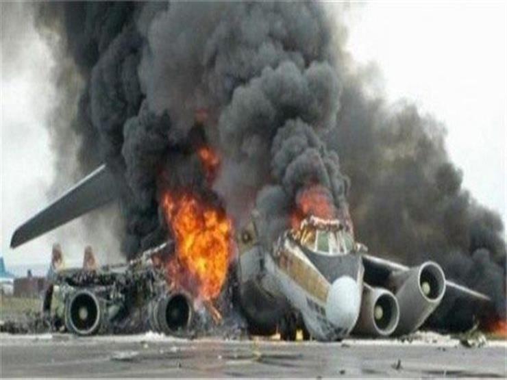 تشيلي: لا ناجين من حادث الطائرة المنكوبة