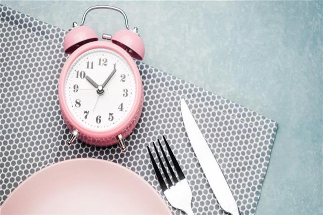غير فقدان الوزن.. فوائد متعددة للصيام المتقطع