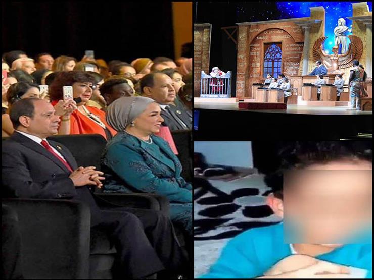 حدث ليلاً| السيسي وقرينته في مسرح شباب العالم وتفاصيل فيديو تعذيب الأم لطفلها