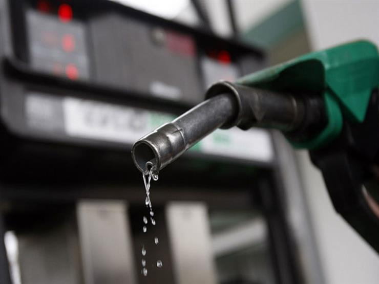 مصدر حكومي يتوقع تثبيت أسعار البنزين في يناير المقبل