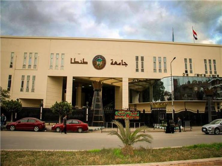 جامعة طنطا: انتظام أعمال امتحانات الدراسات العليا في 3 كليات