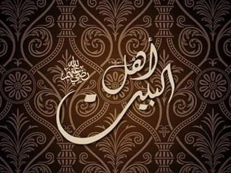 عن حب النبي وآل البيت.. جمعة: طالما المسلم سليم الاعتقاد فلا حرج عليه في محبتهم