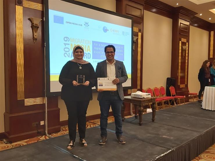 """محررا """"مصراوي"""" يحصدان جائزة إعلام الهجرة من الاتحاد الأوروبي"""