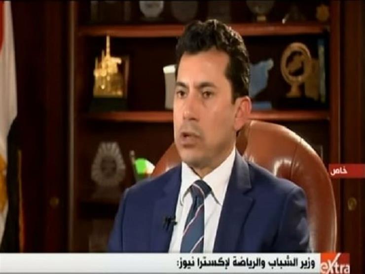 أشرف صبحي: الرئيس السيسي داعم أساسي للرياضة والشباب - فيديو