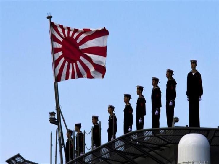 صحيفة يابانية: طوكيو تعتزم إرسال 270 بحارًا إلى الشرق الأوسط