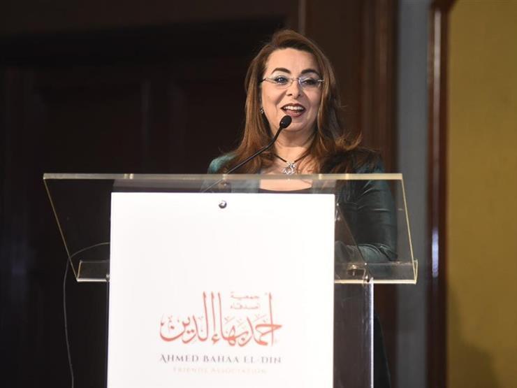 """وزيرة التضامن تشهد الحفل السنوي لجمعية أصدقاء """"أحمد بهاء الدين"""""""