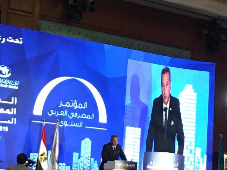محمد الإتربي: الأوضاع الاقتصادية العالمية تتسم بالضبابية