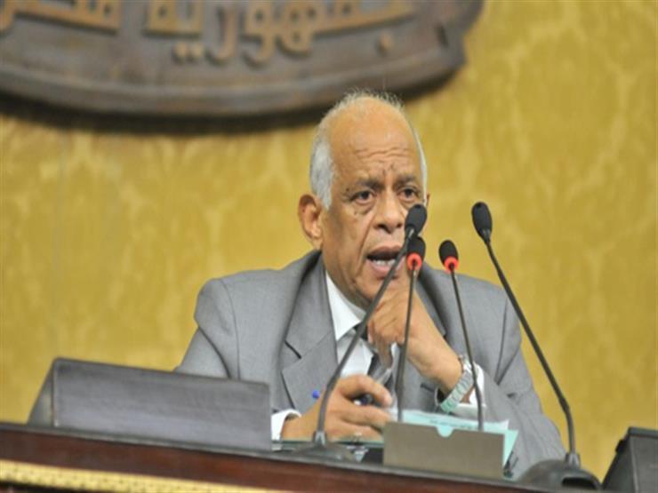 البرلمان يرفع اعمال الجلسة العامة