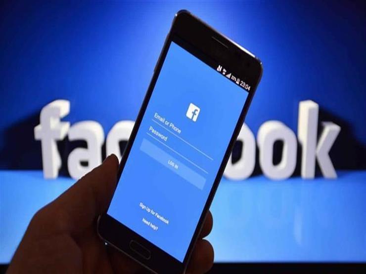 """تسريب بيانات أكثر من نصف مليون مستخدم لـ""""فيسبوك"""""""