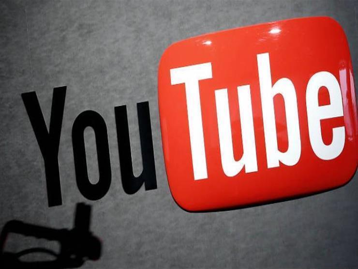 """""""يوتيوب"""" تتيح خاصية جديدة لجميع منشئي المحتوى"""
