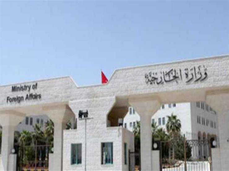 الأردن يرحب بتشكيل الحكومة اللبنانية الجديدة