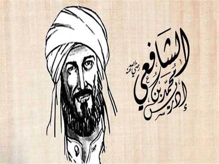 أمهات صنعن رجالاً: أم الإمام الشافعي.. ثالث الأئمة الأربعة (2)